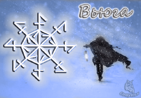 """Becoming A """"Blizzard"""" Author: Savonia"""