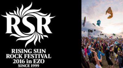 RISING SUN ROCK FESTIVAL 2016 in EZO │ ライジングサン 2016