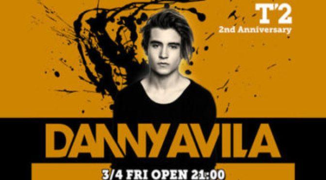 Danny Avila (ダニー・アヴィラ)Danny Avila (ダニー・アヴィラ)