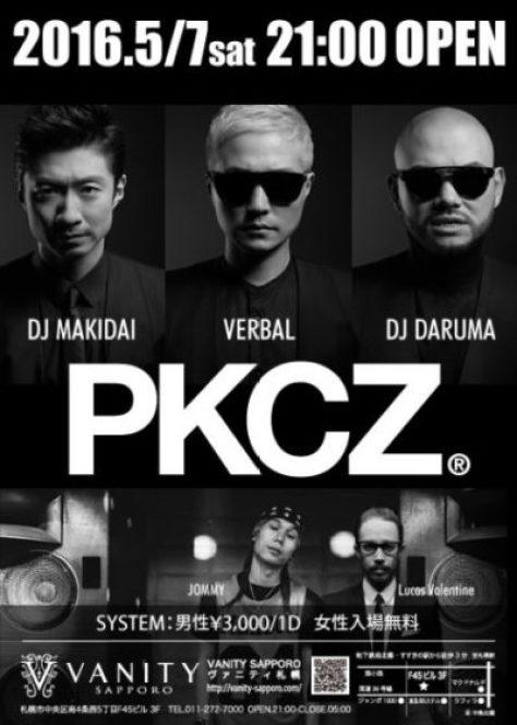 PKCZ (  ピーケーシーズ ) VanitySapporo