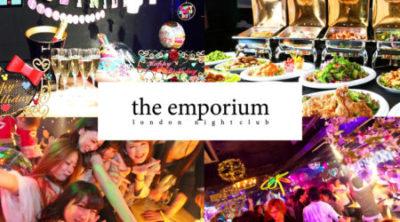 ジエンポリアム - The emporium