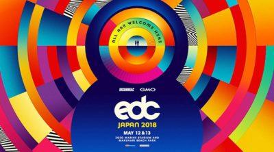 EDC 2018 出演者・チケット・ゲスト - エレクトリックデイジーカーニバル
