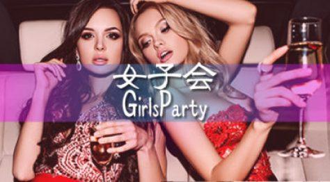 [六本木・芸能人] 女子会で芸能人に会えるクラブを一挙紹介