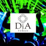 DiA TOKYO( ディア東京 )