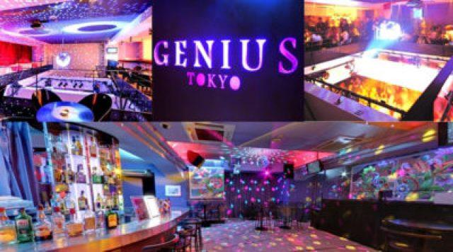 ジニアス東京 - GENIUS TOKYO