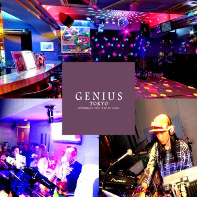 【銀座クラブ】ジニアス 銀座のクーポンや口コミや評判について、銀座ジニアス東京は人気のクラブイベントを多数開催!