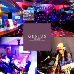 ジニアス銀座 – GENIUS TOKYO