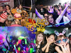 V2TOKYO ブイツー東京 (六本木クラブ)