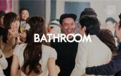 池袋(いけぶくろ)バスルーム – BATHROOM (二次会・クラブ・銭湯跡地)【閉店】