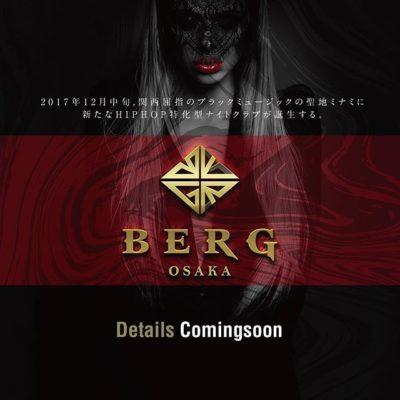 BERG(ベルグ大阪)