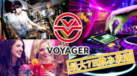 大阪スタンディングバー - ボイジャースタンド- クラブミュージック