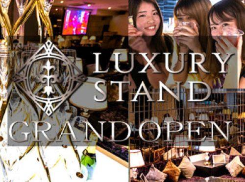 ラグジュアリースタンド | LUXURY STAND |