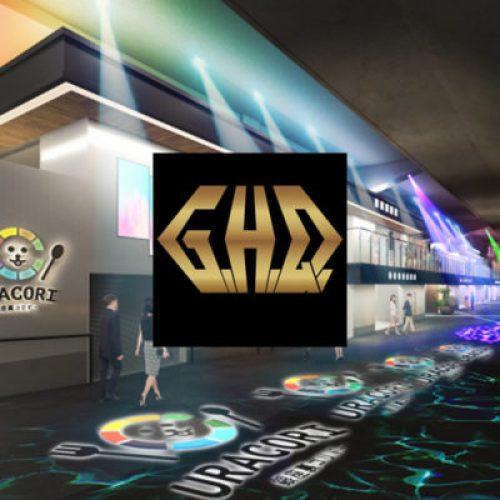 CLUB GHQ - URACORI(銀座裏コリドー)