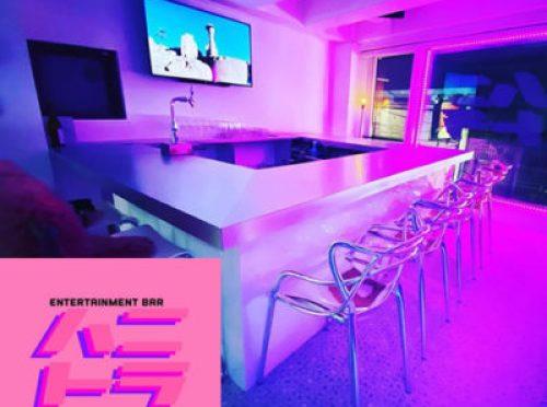 Entertainment Bar「ハニトラ 」