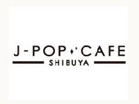 J-POP CAFE - ジェイポップカフェ 渋谷の「J-POP CAFE」は結婚式二次会やイベントに最適なパーティースペースです。