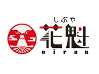 クラブ渋谷しぶや花魁