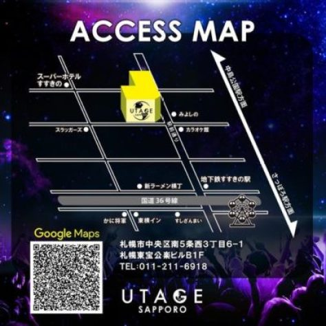 【札幌クラブ】ウタゲ札幌 - UTAGE sapporoのアクセス、場所は「すすきの」から超好立地、アクセス最高