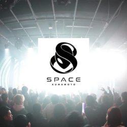 SPACE KUMAMOTO – クラブスペース熊本
