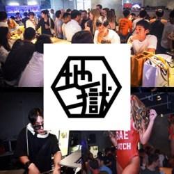 地獄24 (大阪DJ Bar・クラブ)
