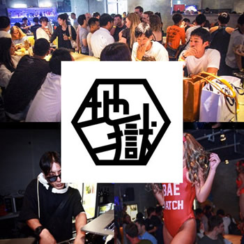 【大阪クラブ】地獄24(大阪DJ BAR) -地獄24とは、日本初24h DJが音を繋ぐレストランです。地獄2号店 日本初24h DJレストラン & Barとしても知られています。正式なオープンや営業が楽しみですね。駅からのアクセスで言えば大阪メトロ堺筋線、長堀橋駅から徒歩2分なので駅チカのエンタメスポットです