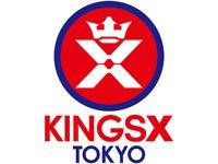 キングスクロス東京 池袋 – KINGSX TOKYO Ikebukuro 【閉店】