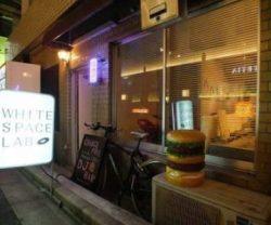 ホワイトスペースラボ渋谷 Lab White Space Lab