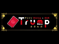 アニソンとらんぷ大阪(梅田 アニメ 居酒屋)