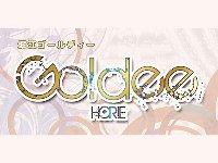 堀江Goldee