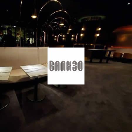 【東京クラブ】BANK30(バンクサーティー) / アトレ竹芝・芝浦クラブ