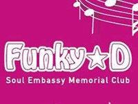 ファンキーディー 六本木 – FUNKY D(六本木クラブ)