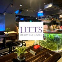 渋谷 DJ BAR リッツ - SHIBUYA LITTS(クラブイベントも楽しめる)