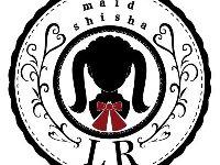 大阪メイドバーエルアールシーシャ – Maid&Shisha LR[水タバコ/シーシャ/メイド/ミナミ/深夜]