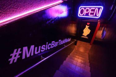 【岡山クラブ】Music Bar TsukiNoAkari - ミュージックバー月のあかり(岡山シーシャバー)