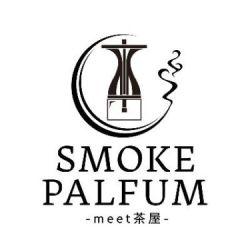 シーシャSMOKE PALFUM(金沢シーシャパルファン)