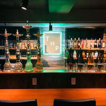 Shisha Cafe&Bar THP(大阪・心斎橋シーシャ専門店)大阪・心斎橋エリアはアメ村にある100種類以上のフレーバーが楽しめるシーシャ専門店 シーシャフレーバー150種類以上取り揃えており、本格的な美味しいシーシャ提供に努めております。