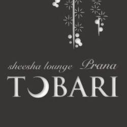 PRANA TOBARI(名古屋・栄シーシャ)