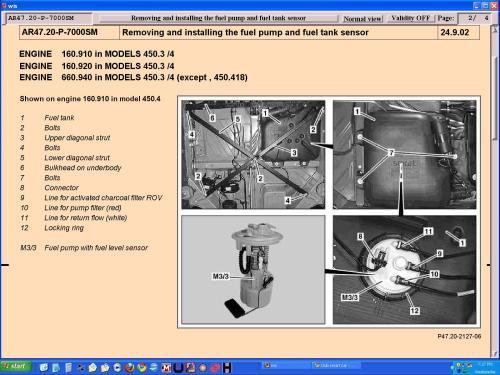 small resolution of smart fuel pump diagram wiring diagram data val smart fuel pump diagram