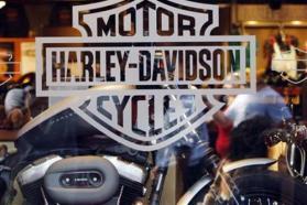1021-motorcycle-maker-harley-davidsons-logo-appears-on