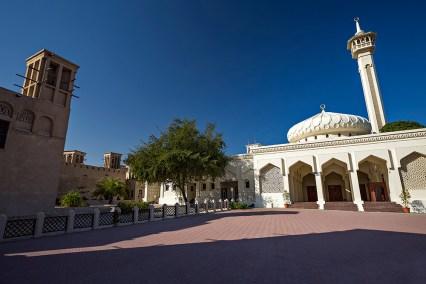 al-fahidi-area