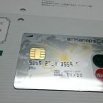 海外プリペイドカード(年会費無料&無審査)比較|海外生活で必需品
