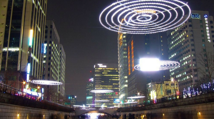 cheapest places to travel seoul