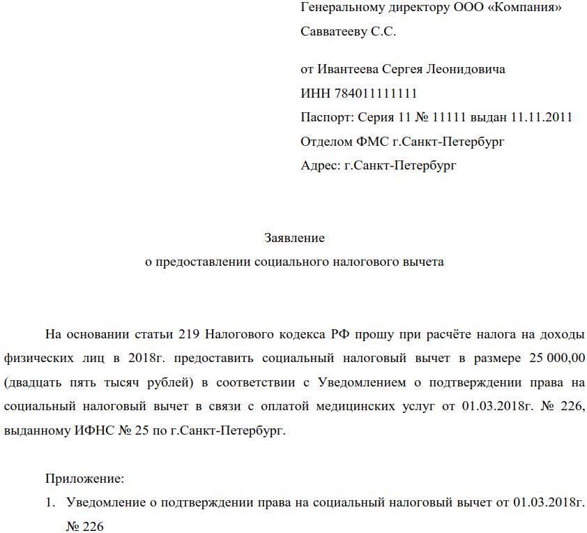 Документы на программу переселения в россию