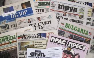 bulgariannewspapers