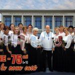 Evenimente în județul Cluj, marți, 15 iunie 2021