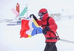 tibi useriu 6633 Arctic Ultra