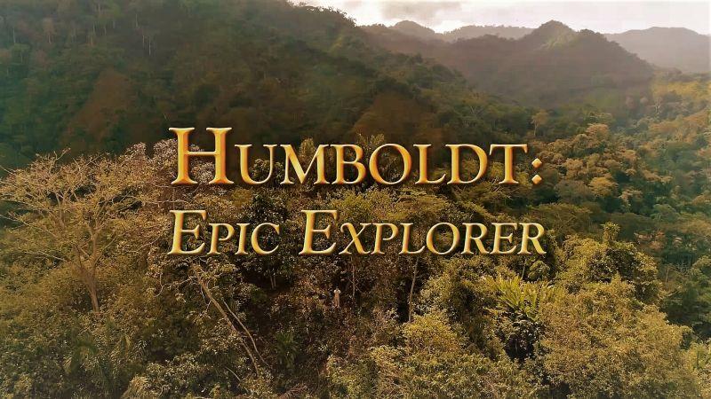 Humboldt – Epic Explorer