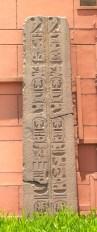 Outside the Egyptian Museum, Cairo, Egypt