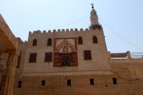 The 'flying' mosque
