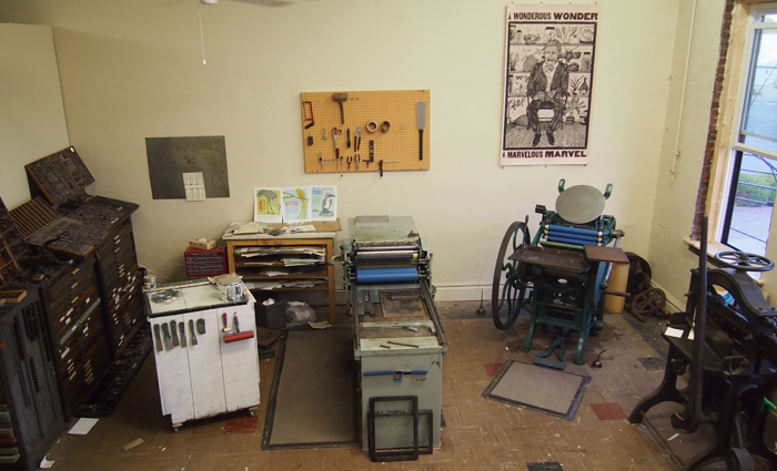 justAjar studio