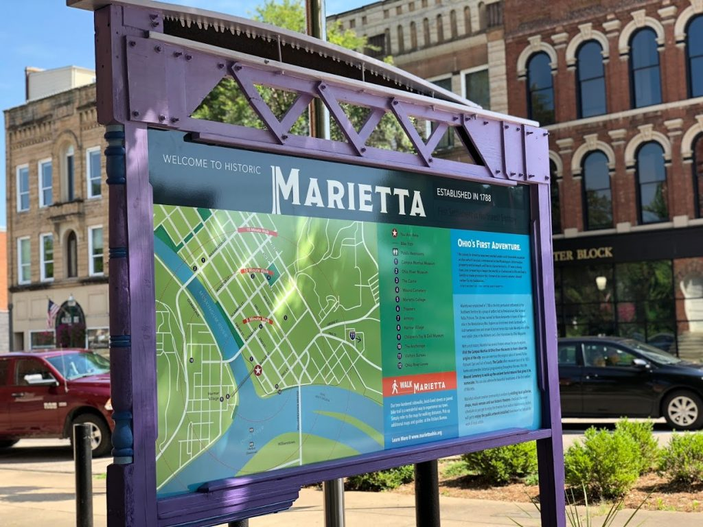 Gateway Park Sign